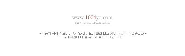 1004yo.jpg