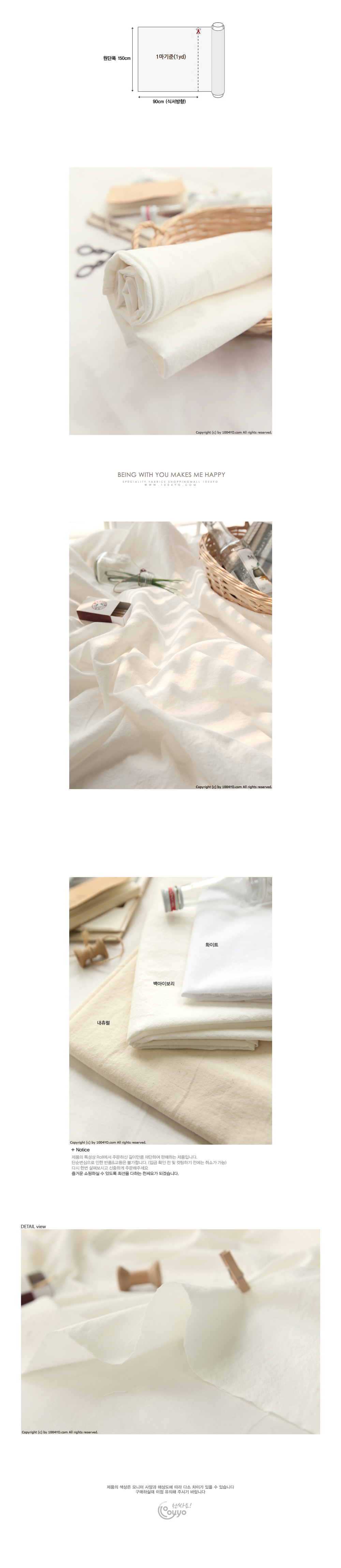 washing_ivory.jpg