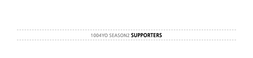 sp_00_supporters_title.jpg